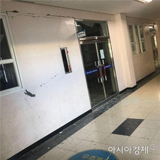 15일 오후 경북 포항에서 규모 5.5의 지진이 발생한 가운데 이 여파로 포항시내 한 고등학교 벽에 금이 가 있다. (사진=독자 제공)