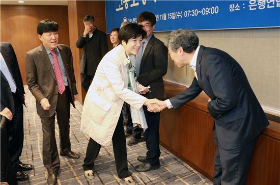 김영주 고용노동부 장관이 15일 서울 명동 은행연합회관에서 열린 정책자문위원회에 참석해 참석자들과 인사를 나누고 있다.
