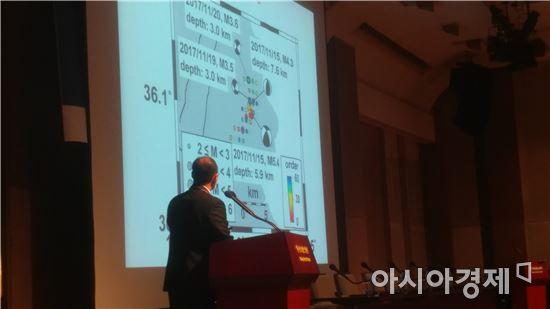 ▲홍태경 연세대 교수가 '포항지진-긴급포럼'에서 발표하고 있다.