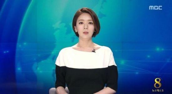 배현진/사진=MBC '뉴스데스크' 캡쳐