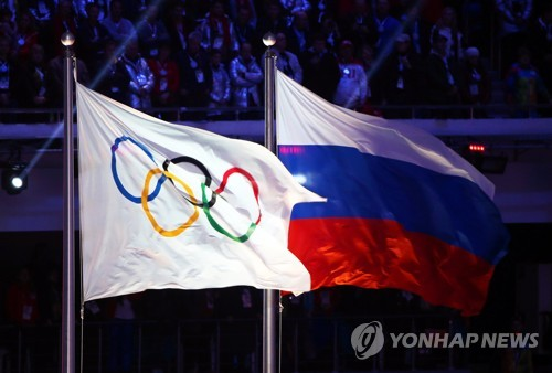 러시아 국기와 오륜기 [이미지 출처= EPA연합뉴스]