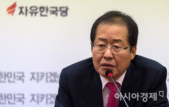 홍준표 자유한국당 대표 / 사진=아시아경제 DB