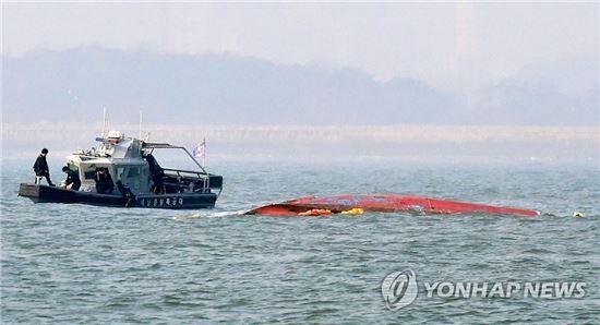 [이미지출처=연합뉴스]영흥도 낚싯배 선창1호