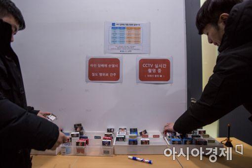 5일 경기도 안성시 메가CST경찰기숙학원에서 학원생들이 흡연을 하기 위해 본인의 담배를 찾고 있다./강진형 기자aymsdream@