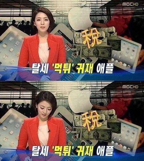 사진=MBC 뉴스 데스크 캡처