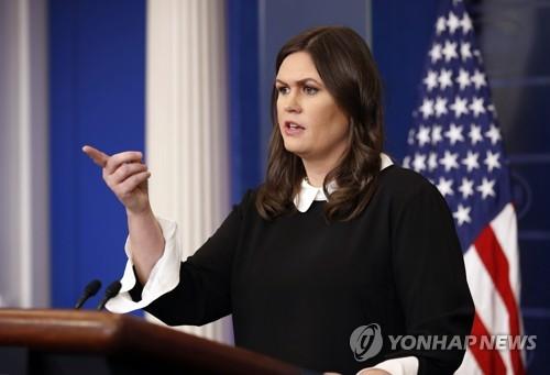 사라 샌더스 백악관 대변인 [이미지 출처= AP연합뉴스]
