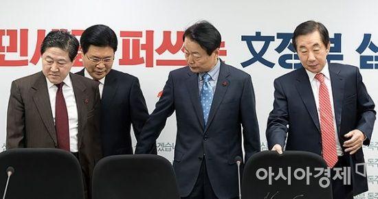 [포토] 한자리에 선 자유한국당 원내대표 후보