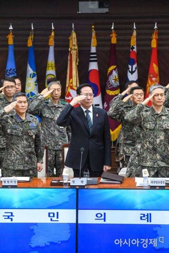 [포토] 전군주요지휘관회의