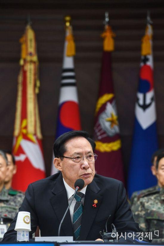 [포토]송영무 국방부 장관 모두발언