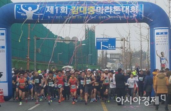 김대중마라톤대회 3000여명 운집 성황리에 마쳐