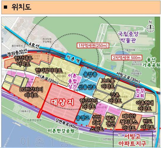 ▲ 용산구 이촌동 아파트지구 위치도.