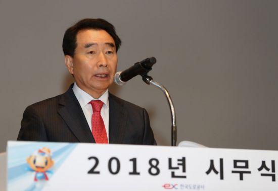 ▲이강래 한국도로공사 사장이 2일 경북 김천 본사에서 열린 시무식에서 신년사를 하고 있다.