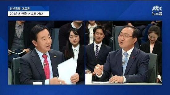 사진='JTBC 신년토론회' 방송화면 캡처