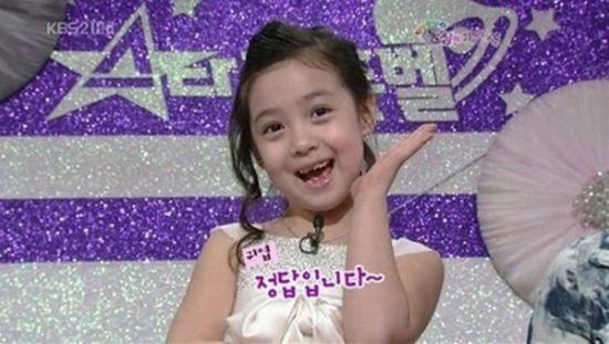 사진출처 = KBS 2TV '스타골든벨' 캡처