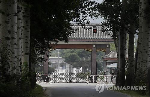 중국 천칭 교도소 [이미지 출처=연합뉴스]
