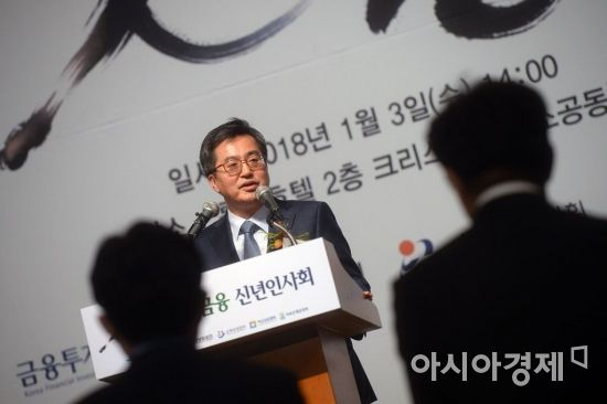 """김동연 """"환율 급격한 쏠림에 단호히 대처"""""""