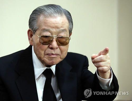 김종필 전 국무총리/사진=연합뉴스