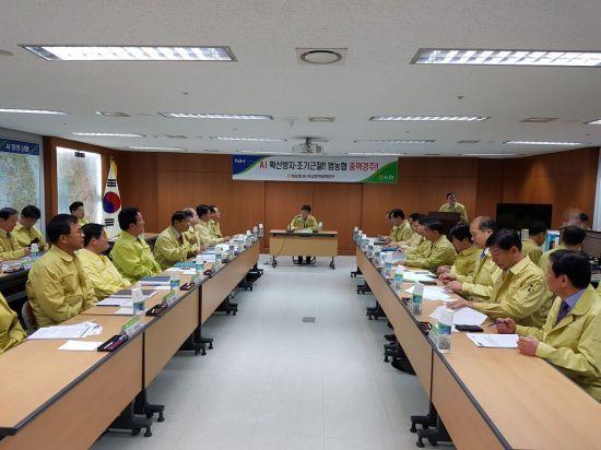 허식 부회장이 3일 서울 중구 농협중앙회에서 열린 농협 AI 비상방혁 대책회의를 주재하고 있다.