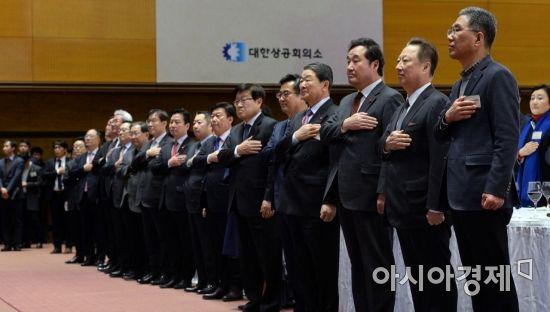 [포토] 국민의례하는 경제계 인사들