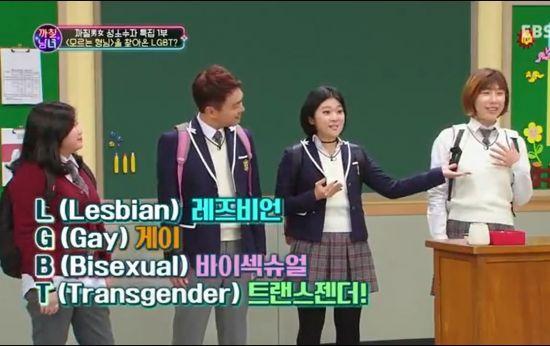 (사진=EBS '까칠남녀' 방송장면 캡쳐)