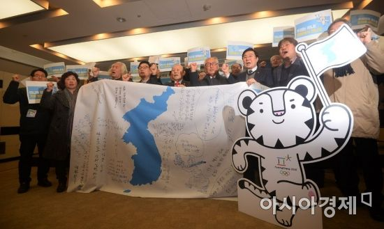 평창올림픽, 남북 '미니 단일팀' 유력