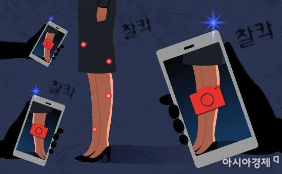 만취 경찰간부, 여장 화장실서 '몰카 촬영' 혐의 체포