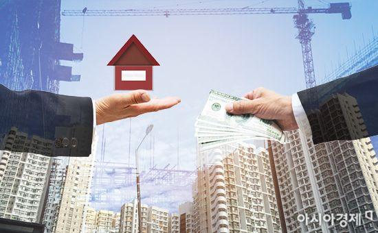 [부동산은 처음이라]전세 보증금 지키는 보험이 있다고?