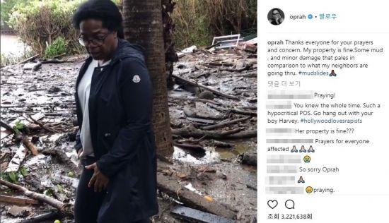 미국 유명방송인 오프라 윈프리가 미국 캘리포니아 주 산사태로 피해를 입은 자택을 공개했다./사진=오프라 윈프리 인스타그램 캡쳐