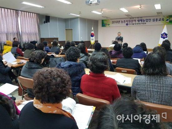 함평군농업기술센터, 새해 실용·과제교육 개최