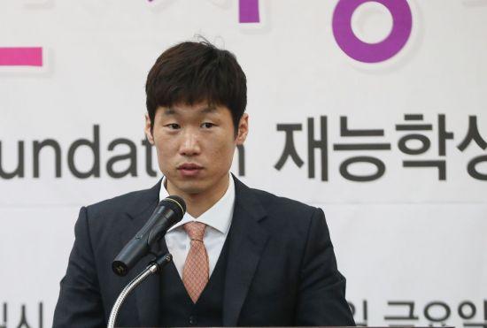 박지성/사진=연합뉴스