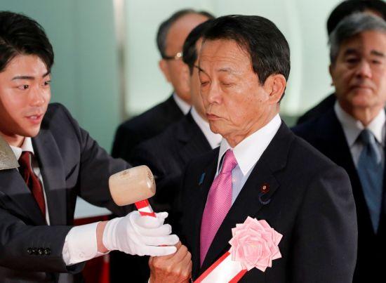 아소 다로 일본 부총리 겸 재무금융상 [이미지출처=로이터연합뉴스]