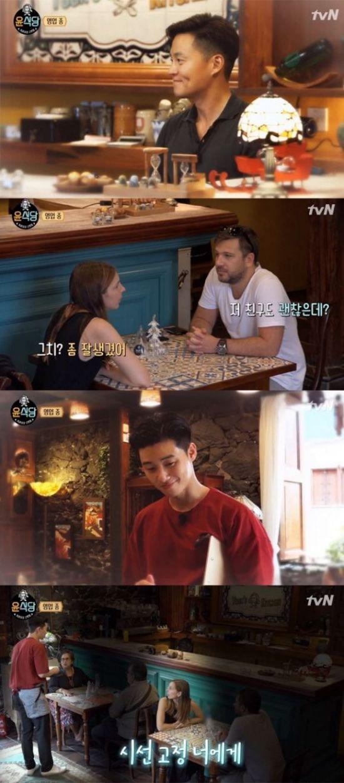 사진=tvN '윤식당2' 방송 캡처