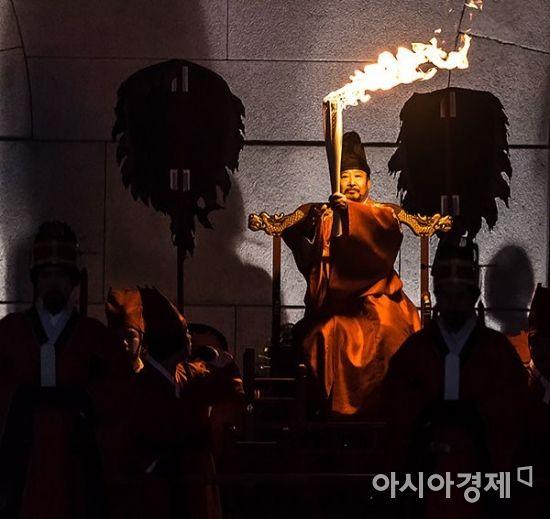 [포토] 임금님의 성화봉송