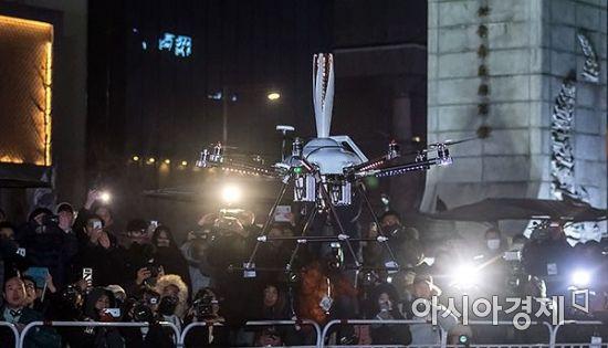 [포토] 5G 드론 성화봉송