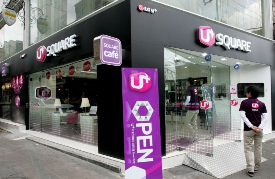 LGU+ 고객은 위약금 없이 요금 25%할인 받는다