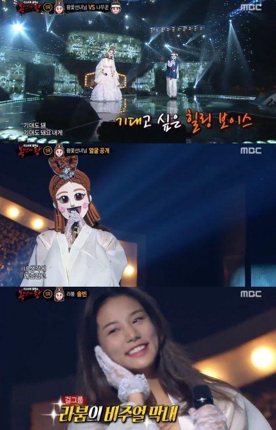 사진=MBC 예능 프로그램 '복면가왕' 방송화면 캡처
