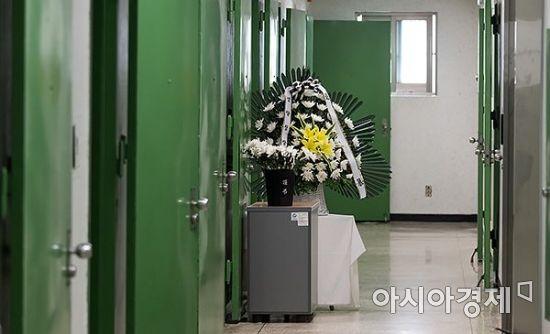 [포토] 박종철 열사 31주기