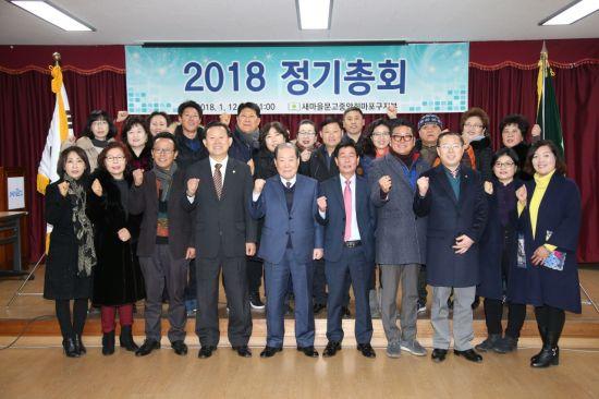 [포토]박홍섭 마포구청장 새마을문고 정기총회 참석
