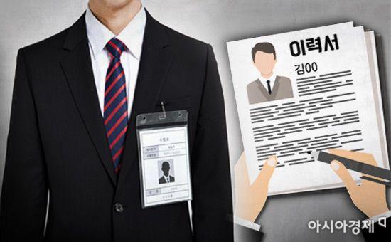 """[청년리포트]노력 증명할 기회, 대학·취업뿐…""""혁신적인 변화 있어야"""""""