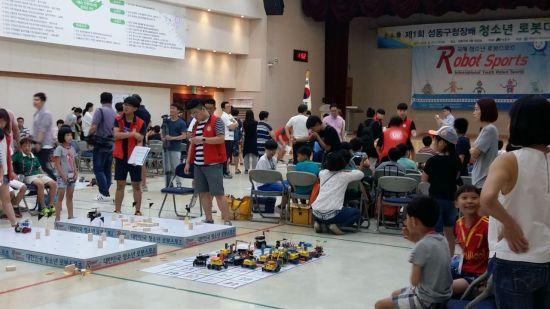 청소년 로봇대회 성동에서 열려