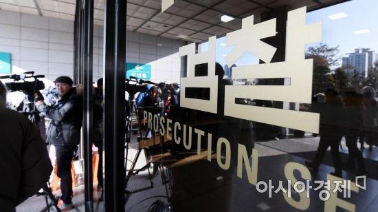 檢 '성추행 혐의 긴급체포' 부장검사, 구속영장 청구(종합)