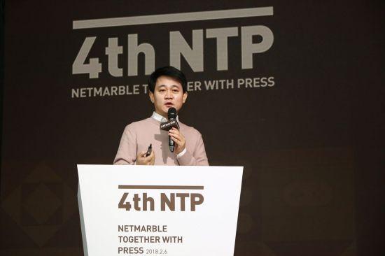 방준혁 넷마블 의장이 6일 서울 신도림 쉐라톤 호텔에서 열린 '제4회 넷마블 투게더 위드프레스(NTP)'에서 발언하고 있다. (사진 : 넷마블)