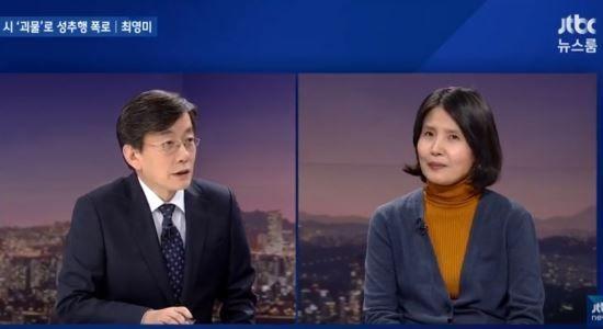 """[인터뷰]한복희 前 탑골 사장 """"최영미 시인 거짓말, 용서 못 해"""""""