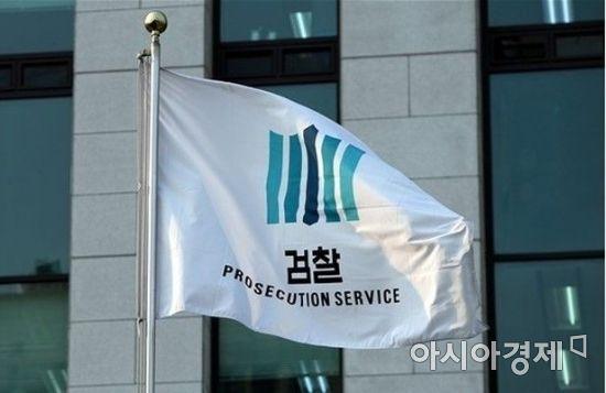 """검찰 """"안희정에 '덫을 놓은 사냥꾼' 표현, 오해 소지있어"""" 사과문 발표"""