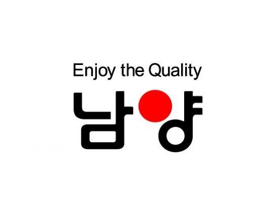 """남양유업, 국민연금 배당확대 요구 이치에 어긋나 """"최대주주만 혜택 볼 것"""""""