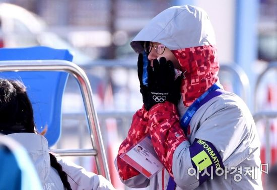 [오늘 날씨]13일 서울 아침 최저기온 1도…전국 한때 '눈 소식'