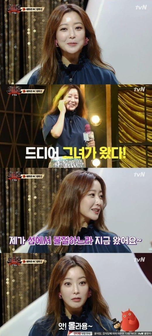 사진=tvN '토크몬' 캡쳐