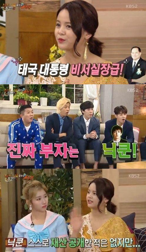 사진=KBS2 '해피투게더3'