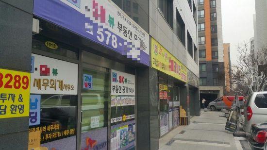 11일 서울 강남구 대치동 학원가 인근 아파트 상가에 위치한 공인중개소의 문이 굳게 닫혀있다.