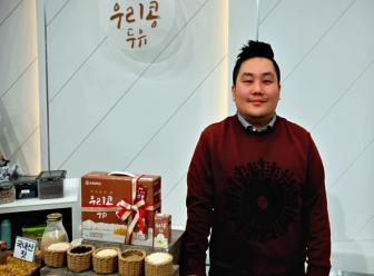 박경호 GS샵 웰빙라이프팀 차장